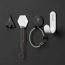 Buy 4pcs/set Simple Geometric Elements Key Hook Holder Nordic Self-adhesive Wall Coat Hanger Rack Storage Organizer Home Decoration directly from merchant!