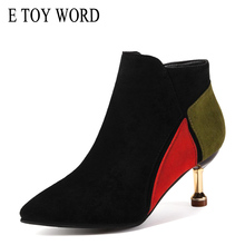 E TOY WORD High-heeled ankle boots women 2019 new stiletto heels autumn winter pointed toe women boots Mixed color Martin boots цена