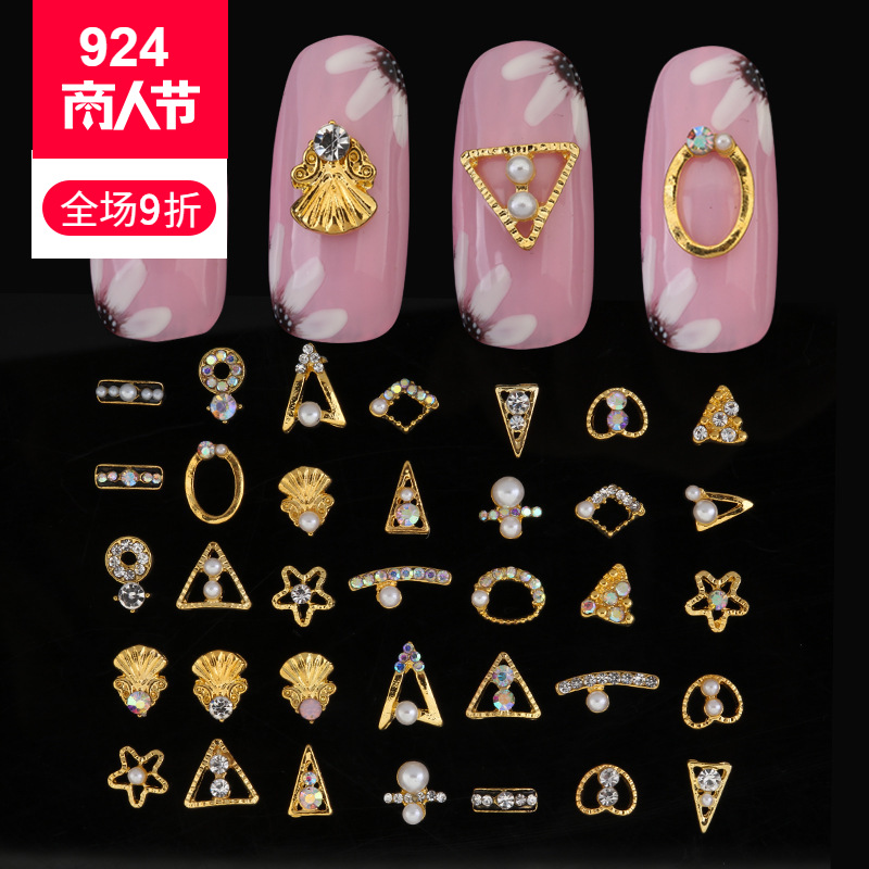 Japanese-style Nail Ornament Metal Frame With Diamond Hollow Out Circle Triangular Square Geometric AB Man-made Diamond Nail Sti