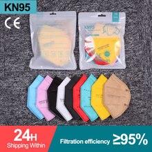 Mascarilla fpp2 homologada negras resuable ce ffp2 kn95 máscaras filtro 5 camadas mistura colorida adulto certificado ffp 2 máscaras fpp3 fp2