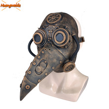 Plague Doctor Mask Latex Steam Punks Plague Doctor Halloween Cosplay Mechanical Pipe Beak Masks Carnival Black Death Prop