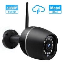 Zilnk 無線 lan 屋外 ip カメラ 1080 p 2.0MP hd 金属防水ワイヤレス有線セキュリティ弾丸カメラ双方向オーディオモーション p2P