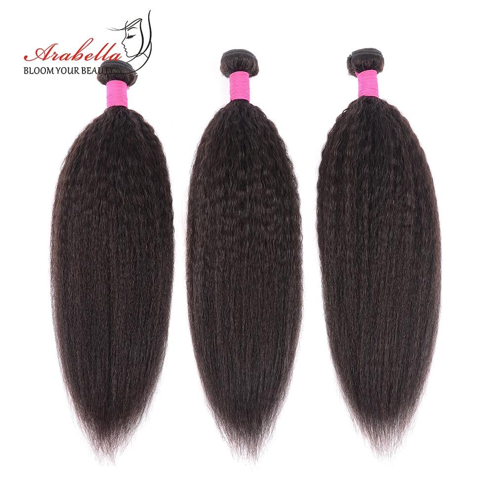 Kinky Straight Hair  Bundles 1/3/4 Pieces 100%  Arabella Hair   Hair Bundles 5