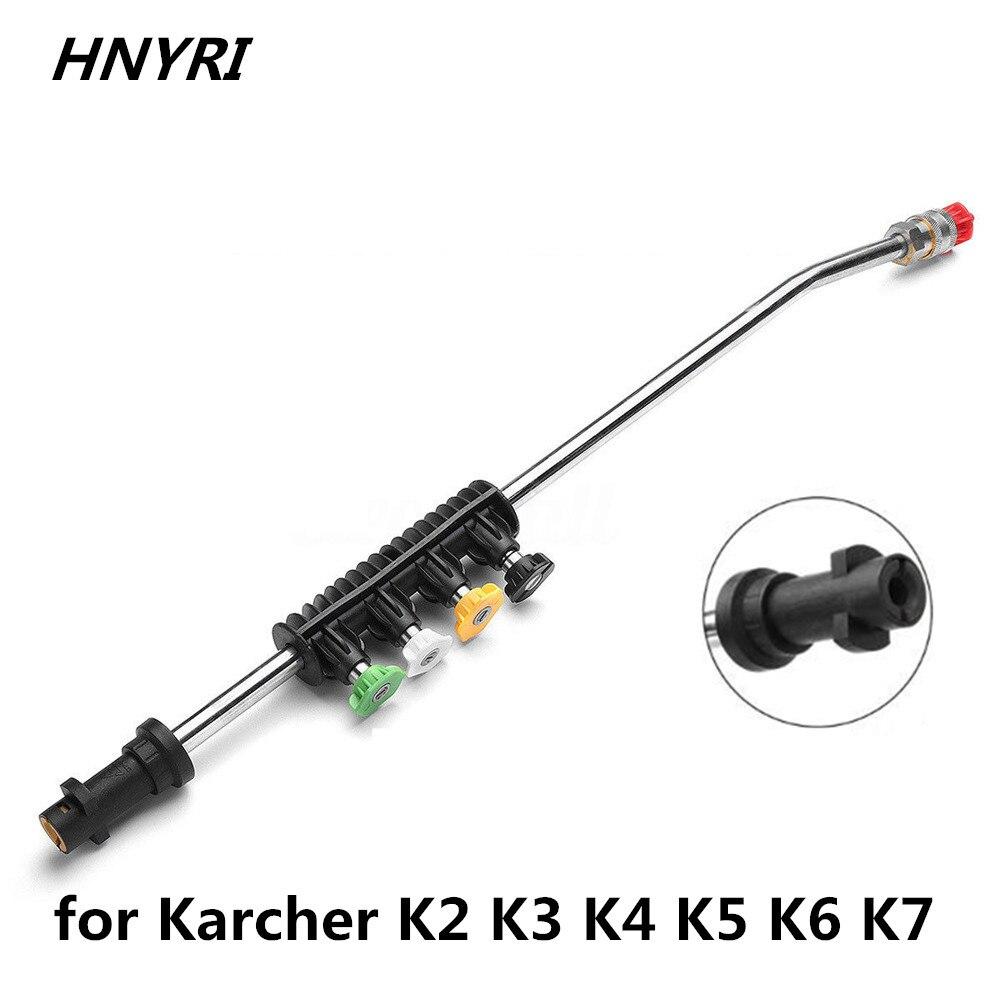 Car Washer Metal Water Sprayer Jet Lance with Quick 5 Nozzles Tips for Karcher K2 K3 K4 K5 K6 K7 High Pressure Washers 1L Bottle