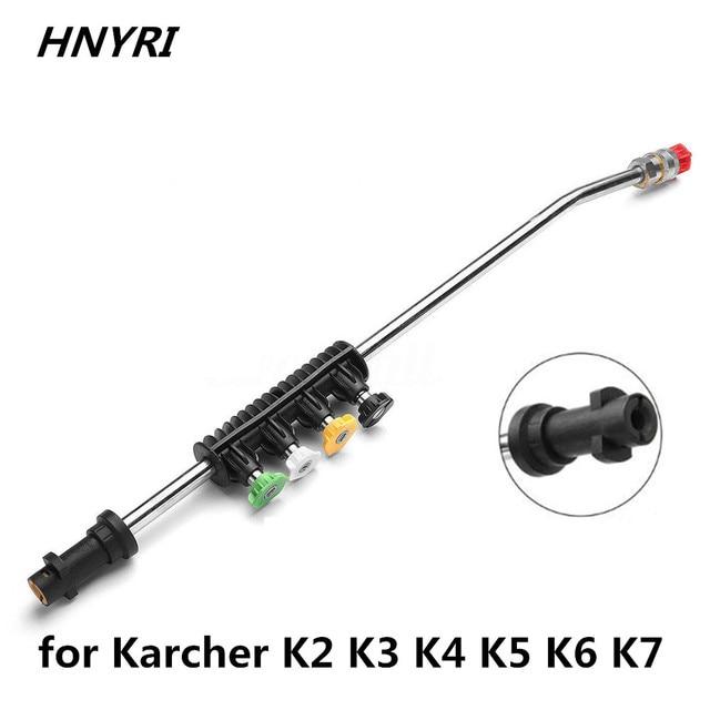 Xe Áp Lực Kim Loại Cây Đũa Phép Đầu Xịt Nước Lance Với Nhanh Vòi Phun Cho Karcher K2 K3 K4 K5 K6 k7 Vệ Sinh Máy