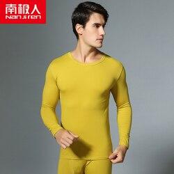 NANJIREN Thermal Underwear Sets Men Warm Casual Underwear Modal Stretch Sanpdex Long Johns Set Male Thermal Pajamas home clothes