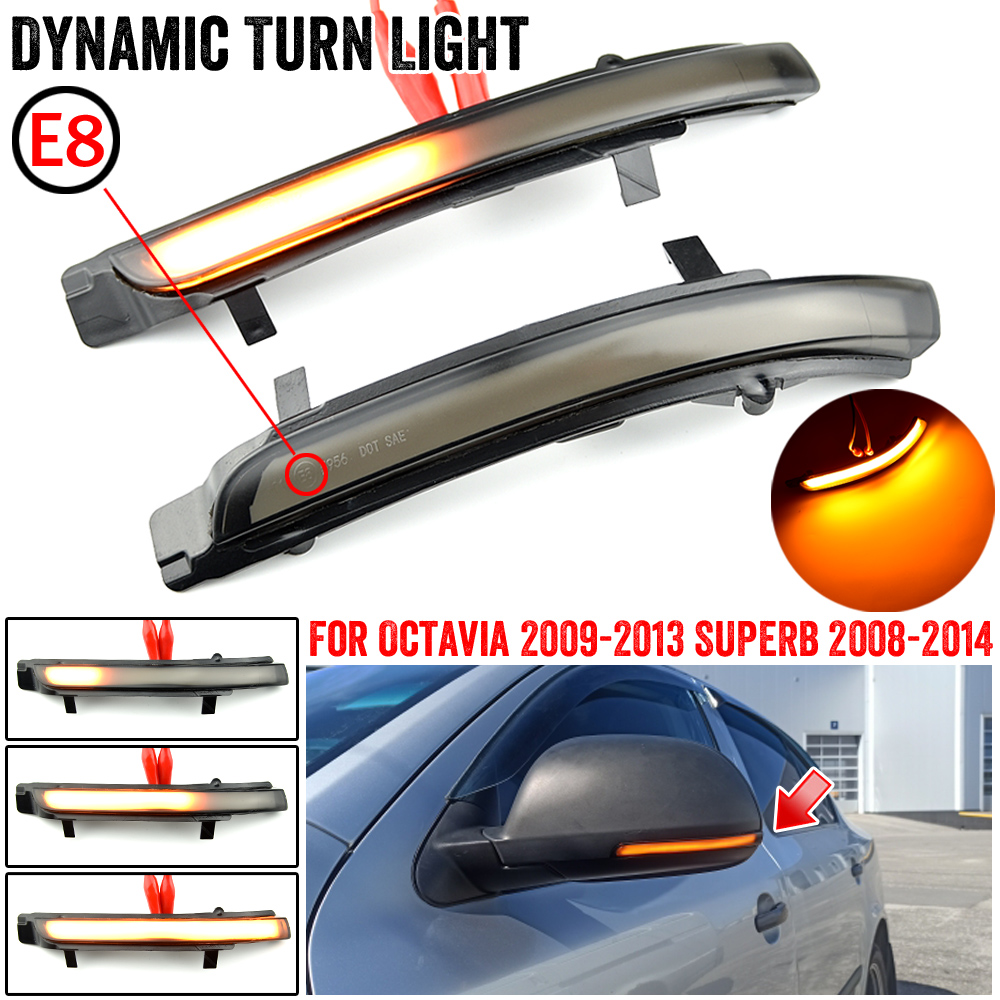 2 шт. для Skoda Octavia 2009-2013 превосходные 2008-2014 Динамический светодиодный поворотник мигалки зеркало мигалка светильник