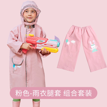 Girls Raincoat Kids School Boys Kindergarten Long Rain Poncho Rain Jacket Waterproof Yellow Long Rain Coat Capa De Chuva Gift 1