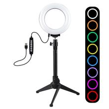 PULUZ 4.7/6.2 inch 10 Modes RGBW Dimmable LED Selfie Ring Light Photography Video Light & Light Stand For YouTube Video Vlogging