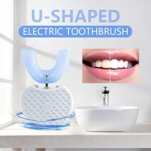 Image 1 - Умная автоматическая Зубная щетка 360 градусов, перезаряжаемая ультразвуковая зубная щетка U образной формы, синий холодный светильник