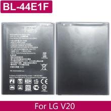 BL-44E1F pour LG V20 batterie H915 H910 H990N US996 F800L Batteries de téléphone portable Bl 44e1f mise à niveau Bateria V20 Code de piste