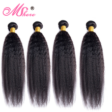 Kinky Straight Hair Brazilian Hair Weave