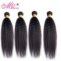 Kinky Straight Hair Brazilian Hair Weave Bundles Coarse Yaki 100% Human Hair 1/3/4 Bundles Mshere Non Remy Hair Extensions