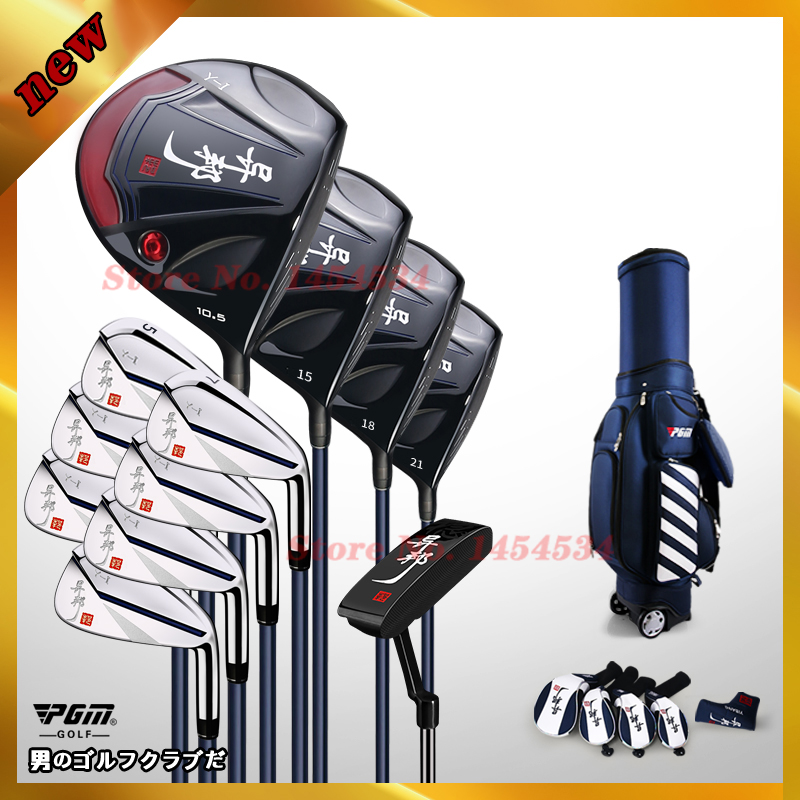 Send A Telescopic Bag! PGM Authentic Men's Golf Clubs Professional Full Set Of 12 Male High Rebound Cast Titanium 1 Wood