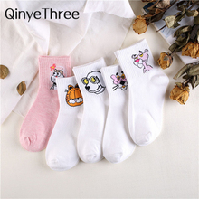 Japanese Kawaii Women Animals Cartoon Tube Socks Cute Egg Ra