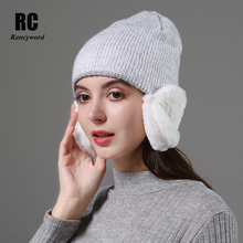 [Rancyword] New Winter Cap Women Warm Woolen Knitted Fashion Hat Ear Protection  Woman Fur Accessories RC2071
