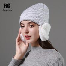 [Rancyword] New Winter Cap Women Warm Woolen Knitted Fashion Hat Ear Protection  Cap Woman Fur Cap Accessories RC2071 цена в Москве и Питере