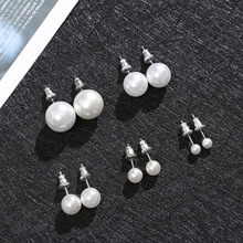 One Pair Fashional 8mm Ear Stud Alloy Non Piercing Clip Earrings Lover Jewelry Pearl Woman Simple Gift