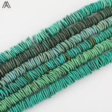 Приблизительно 120 135 шт/прядь зеленый синий натуральная бирюза