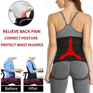 Image 3 - מותניים מאמן הפחתת מעצבי הרזיה גוזם חגורת גוף Shaper Neoprene בטן Shapewear 9 פלדת עצמות אישה Cincher מחוך