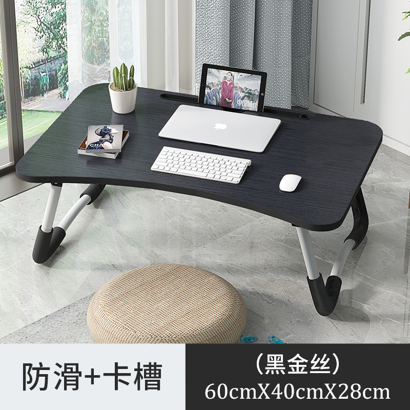 Home Folding Laptop Desk For Bed & Sofa Laptop Bed Tray Table Desk Portable Lap Desk For Study And Reading Bed Top Tray Table