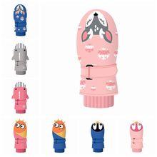 Милые животные, Детские Зимние теплые варежки, водонепроницаемые детские уличные лыжные перчатки, ветрозащитные зимние теплые велосипедные перчатки, противоскользящие