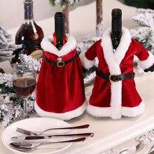 Крышка бутылки рождественские украшения для дома свитер Санты наборы бутылки вина одеваются Рождественский чехол для одежды Ozdoby Swiateczne
