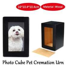 10,4x10,4x16 см деревянный фото куб ПЭТ Кремация черная урна ПЭТ памятный сувенир урна для домашних животных Картина пепел