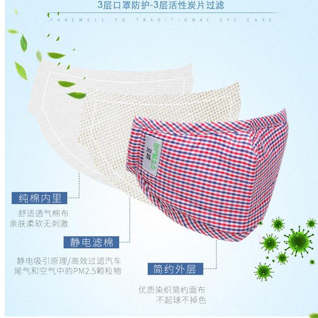 1 pc Unisex Print Washable Ear Protection Cotton Anti Dust Mask Adjustable Masks face mask flu bacterial 1