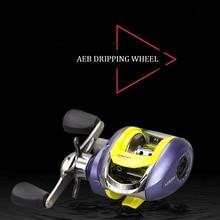 Fishing reel AEB Baitcast wheel left/right hand fishing line Asian road sub-handle Wheel