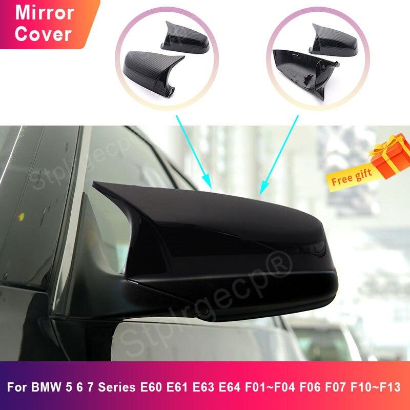 Боковое крыло для зеркала заднего вида, крышка для BMW 5 6 7 серии E60 E61 E63 E64 F01 F02-F04 F06 F07 F10 F11 F12 F13, черное углеродное волокно