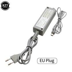 US/EU Plug AC Charger for Nintendo Wii U Controller Gamepad Joystick 100-240V Home Wall Power Supply Adapter for WiiU Game Pad