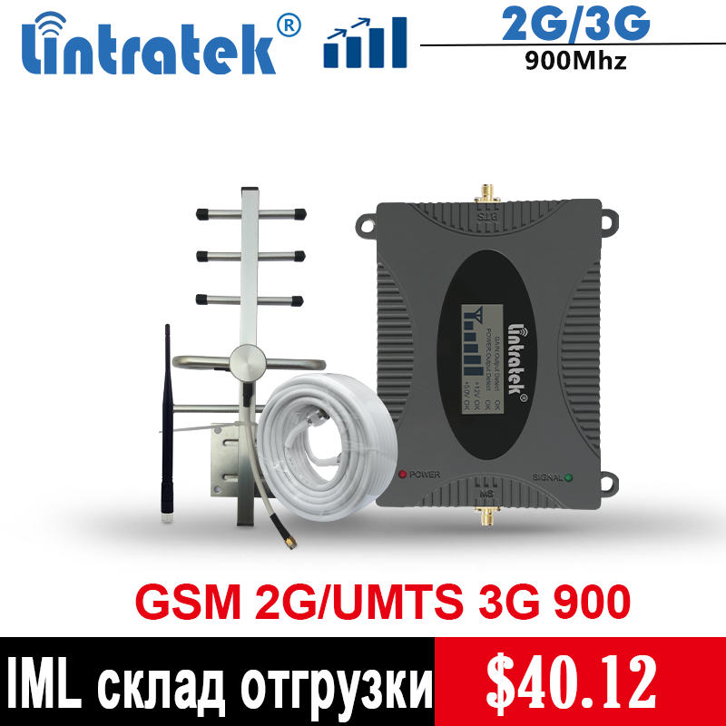Lintratek GSM Signal Repeater 2G 900MHz Mobile Signal Booster 2G 65dB Amplifier For Voice Call Signal With Antenna And 10M Cable