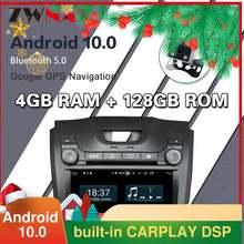 128 г carplay android 100 автомобильный dvd плеер с экраном