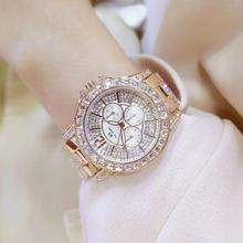 цены 2019 Rose Gold Women Watches Luxury Brand Fashion Casual Ladies Watch Women Quartz Diamond Lady Bracelet Wrist Watches For Women