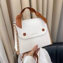 High-quality Women's Contrast Color Hand-woven Shoulder Bag 2021 New Female Bag Autumn Net Red Single Shoulder Messenger Handbag