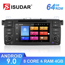 Isudar ROM 64GB 1 Din Android 9 Auto Radio For BMW/E46/M3/Rover/3 Series Car GPS Multimedia Player Octa Core RAM 4G DVD DVR DSP silverstrong 1024 600 9 android7 1 quad core 1din car dvd for bmw e46 318 325 320 car gps dab m3 3series with navi radio