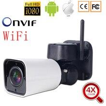 1080P PTZ IP Camera WiFi Outdoor Onvif Mini WiFi Surveillance Camera 1080 Onvif Bullet IP Camera 2MP P2P IR Night Vision 50m цена