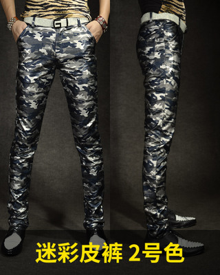 Men 's Leather Trousers Trousers Slim Pants Autumn New Camouflage PU Leather Pants Military Youth Men Pants Casual Shiny Pants 3