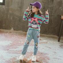 New Girls Outfits 가을 어린이 옷 세트 만화 고양이 줄무늬 티셔츠와 블루 데님 바지 Cute Tracksuit Kids 2 Piece Set