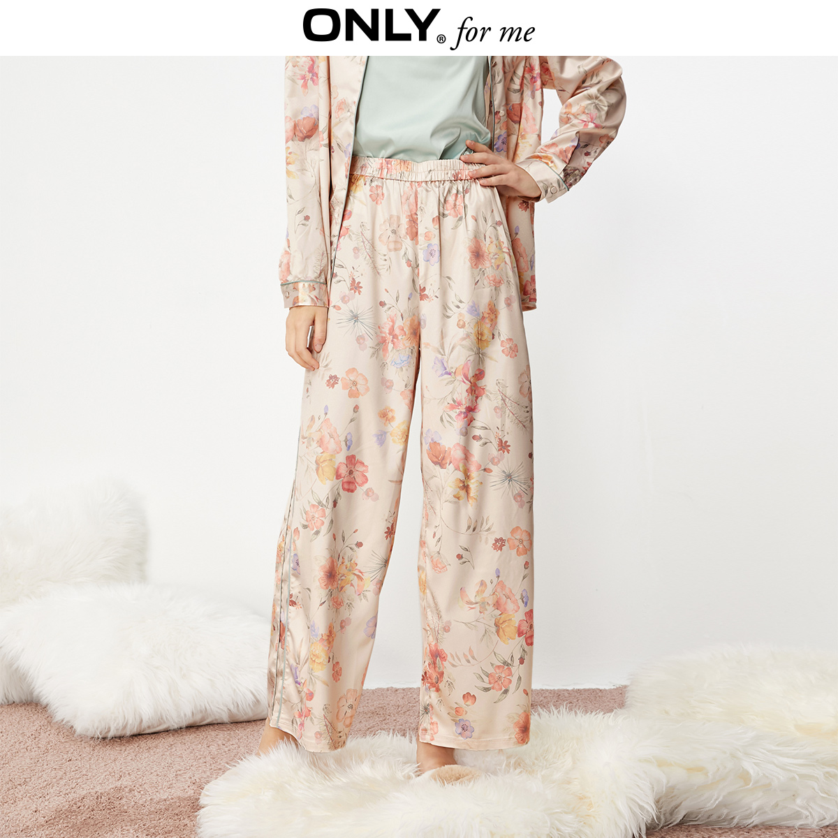 ONLY Women's Loose Fit Wide-leg Pajama Pants | 119314512