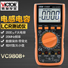 NUOVO VC9808 + 3 1/2 multimetro Digitale Tester Elettrico Induttanza Resistenza Cap Frequenza Temperatura AC/DC Ohmmeter Tester 20A-in Ricambi e accessori per strumenti da Attrezzi su