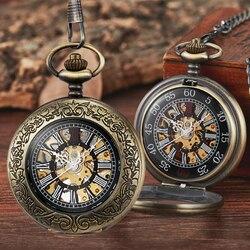 Автоматические Механические карманные часы в стиле стимпанк, мужские и женские часы в стиле ретро, роскошные брендовые ручные часы с цепочк...