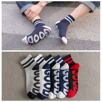 1Pair stripe High Quality Harajuku Sock for Men fashion GOOD letter Sports style Cotton HipHop Meias Mens Calcetines Sale Casual
