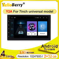 Reproductor Multimedia con android para coche, reproductor DVD universal para Mazda, almera, Toyota, Volkswagen, Nissan, Kia, VW, qashqai, juke, Peugeot 2 Din