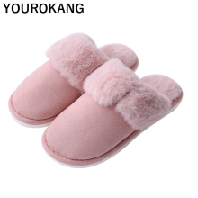 Winter Women Shoes Warm Furry Home Slippers Unisex Indoor Floor Shoe Soft Plush Cotton Couple Slipper Lovers Flip Flops Antiskid