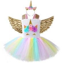 Girls Unicorn Sleeveless Casual Party Cotton Tutu Dress Flower Rainbow Halloween Junior Prom Dresses