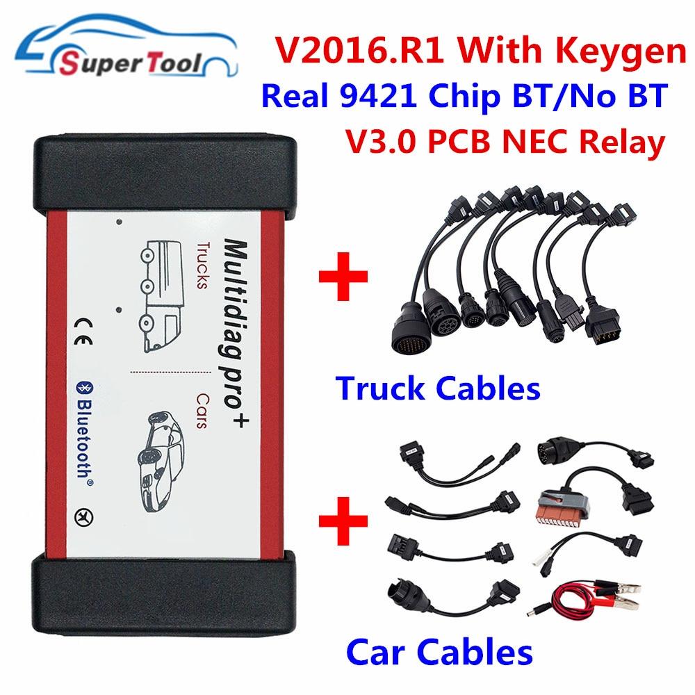 Mais recente 2016. r0 com suporte keygen vd ds dvd 2017. r1 2016.00 2016. modelos r1 carros caminhões nova vci pro multidiag ferramenta de diagnóstico