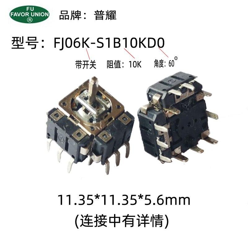 5 шт./лот FJ06K-S balancín deslizante multifunción potenciómetro B10K-1 balancín con прерыватель de четырехструнная гитара direcciones
