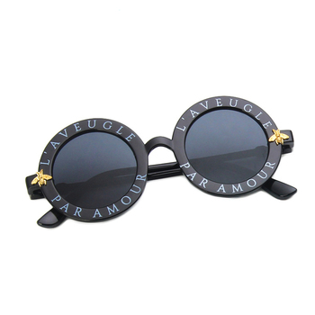 Childrens Sunglasses Girl Baby Boy Cute Summer Round Frame Small Glasses Steampunk Bee Kids